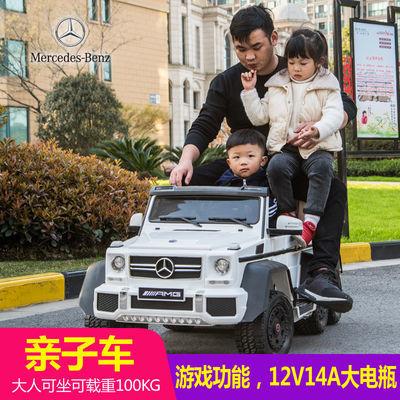 好来喜奔驰儿童电动车六轮汽车带遥控宝宝玩具可坐人越野大G童车
