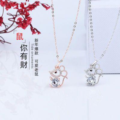 新款小老鼠项链女韩版简约可爱锆石镶钻十二生肖鼠吊坠本命年礼物