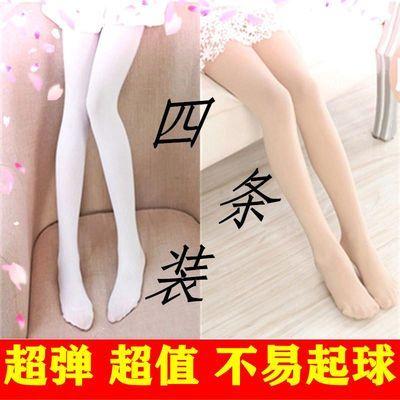 儿童连裤袜春秋薄款长袜女童白色舞蹈袜丝袜练功打底裤夏季童袜裤