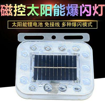 6D 爆闪边灯太阳能汽车货车警示灯挂车示宽灯免接线LED后尾防雾灯