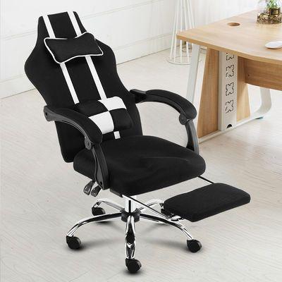电脑椅子靠背办公椅会议椅老板椅子家用午休可躺主播椅游戏电竞椅