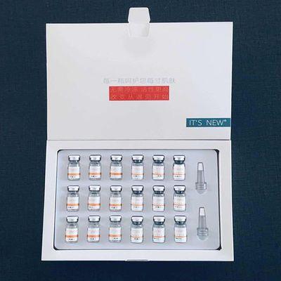 多肽水光冻干粉套盒18支祛痘印痘坑红血丝修复敏感肌美白抗皱原液