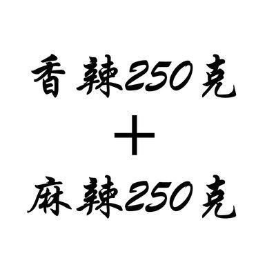 牦牛肉干西藏正宗500g 特产耗牛肉干手撕牛肉干 四川风干牦牛肉干