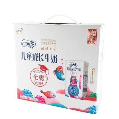 【特价】5月产伊利QQ星儿童成长牛奶125ml*20盒牛奶整箱批发营养