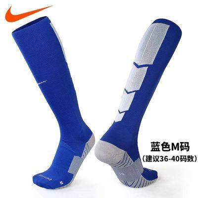足球袜长筒袜 男款毛巾底球员版训练球袜过膝防滑左右脚