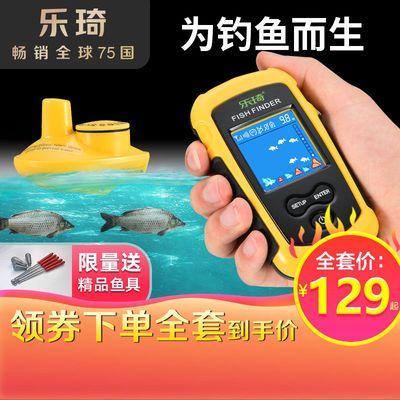 厂家直销乐琦无线声纳探鱼器探测器找鱼器水下可视高清钓鱼神器