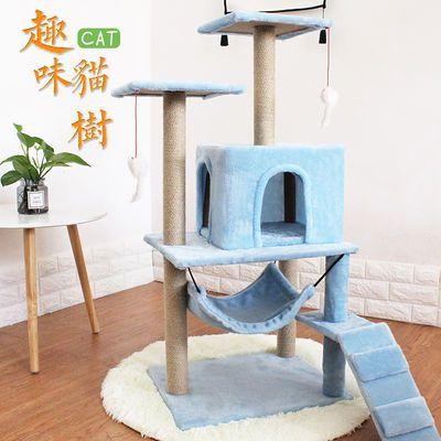 猫爬架猫窝猫树通天柱一体抓板多层跳台抓柱猫咪玩具剑麻别墅用品