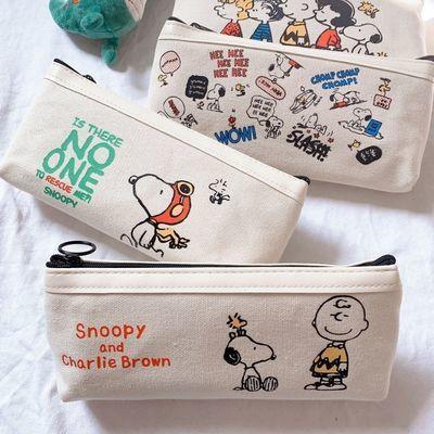 史努比笔袋少女心韩版网红ins文具盒男可爱卡通初中小学生铅笔盒