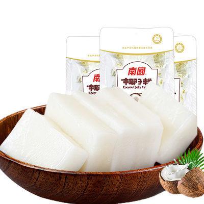 【特价】海南特产 南国椰子糕500g散装/200g袋装 椰奶软糖果软糕
