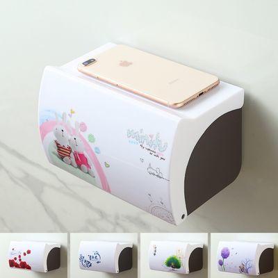 卫生间纸巾盒防水免打孔浴室纸巾架洗手间厨房卫生抽卷纸盒置物架