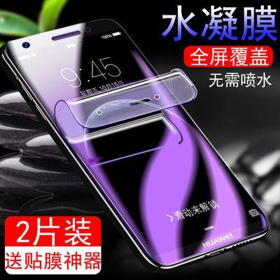 华为nova2s钢化水凝膜nova2青春版全屏覆盖防摔plus原装蓝光手机