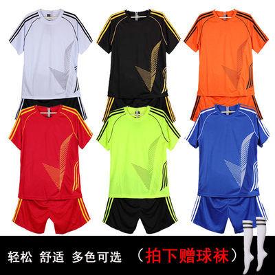 儿童足球服套装男女成人夏运动服小学生校园足球队服定制比赛球衣