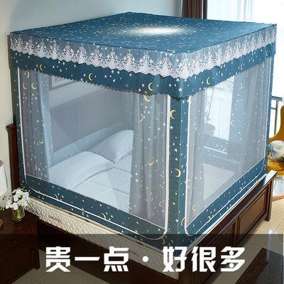 床帘蚊帐全封闭拉链式家用1.8米遮光1.5m床2坐床式文章床幔带支架