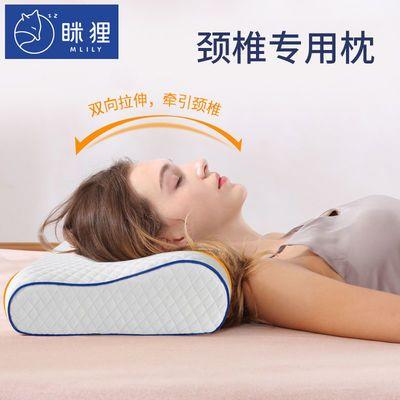 眯狸记忆绵枕头枕头芯枕头套装颈椎枕枕头 成人