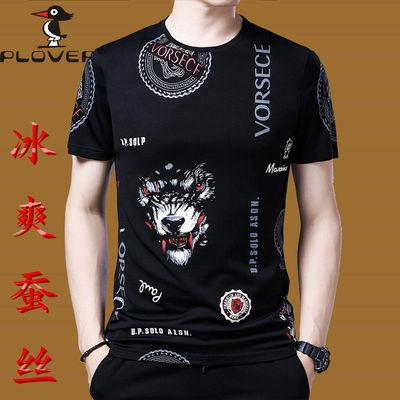 啄木鸟短袖T恤男圆领桑蚕丝短袖冰丝t恤韩版修身真丝印花大码半袖