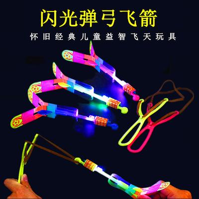 弹弓飞剑地摊广场晚上热卖飞天飞箭闪光大号弹弓飞箭发光飞剑玩具