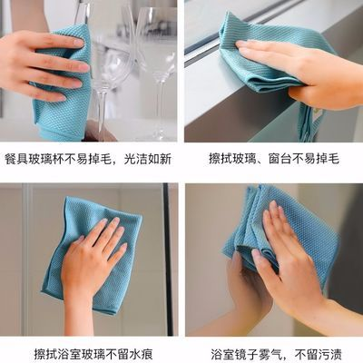 洗碗布不沾油 擦玻璃布吸水不掉毛抹布无水印擦玻璃毛巾 鱼鳞抹布