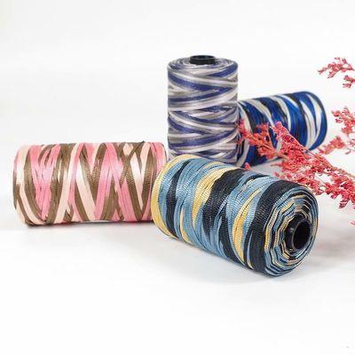 手工DIY丝光扁带线钩鞋线钩帽子包包水杯套杯垫彩色段染中细线
