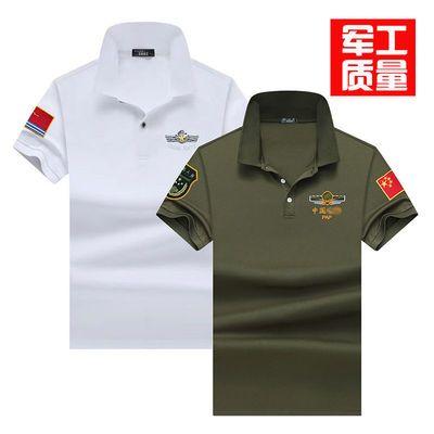 中国海军短袖t恤男八一退伍兵部队战友聚会军人衣服翻领POLO衫