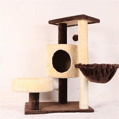 全国部分省份包邮猫爬架猫窝猫树剑麻猫抓板猫抓柱猫跳台猫玩具
