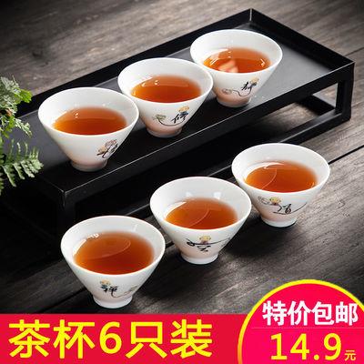 德化陶瓷茶杯6只装 家用功夫茶具套装高白玉瓷品茗单杯主人杯定制