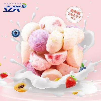 立兴什锦酸奶酥冻干酸奶块水果干草莓酸奶果粒块36g×2盒休闲食品