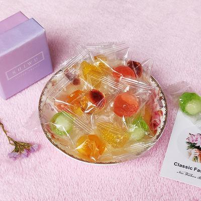 爆浆果汁夹心软糖流心橡皮糖颜值儿童礼物零食送小礼品