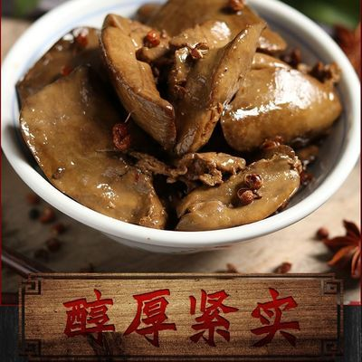 【特价】报春辉酱汁鸭肝卤味熟食休闲零食小吃鹅肝口感15包 35包