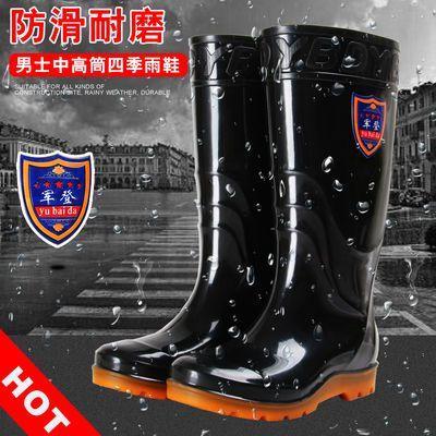 四季雨鞋黑色牛筋底男厨房水靴高筒防滑加厚耐磨水鞋工地劳保雨鞋