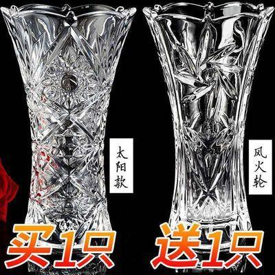 透明彩色玻璃大花瓶水培富贵竹百合花瓶摆件客厅插花干花家用花盆