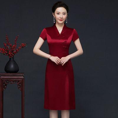 新式婚宴喜婆婆旗袍裙夏装年轻洋气婚礼妈妈装酒红色连衣裙敬酒服