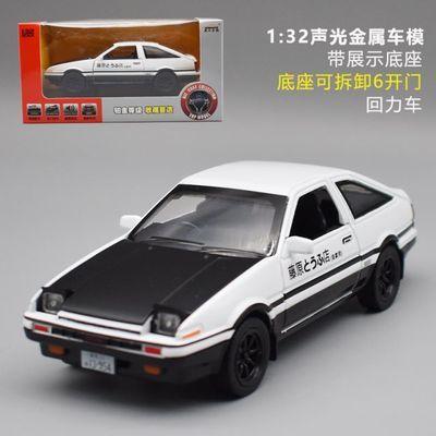 AE86车模头文字D仿真合金汽车模型藤原豆腐店拓海超跑玩具小汽车