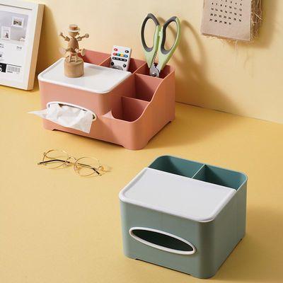 抽纸盒桌面收纳盒客厅茶几化妆品收纳盒多功能纸巾盒家用抽纸盒