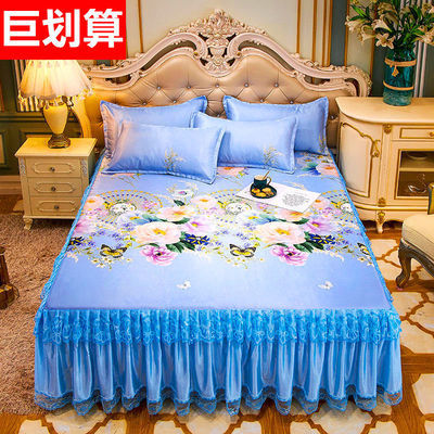 床裙冰丝凉席两件三件套可折叠可拆洗单人双人床空调席软席子草席