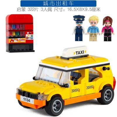 城市公交车站双层巴士客车出租车男女孩兼容乐高益智拼装积木玩具