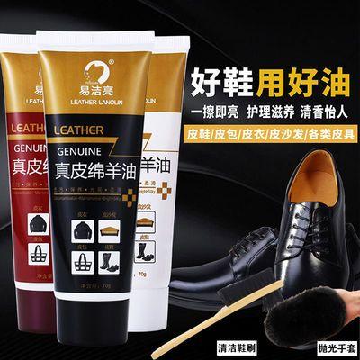 易洁亮真皮绵羊油保养油鞋油皮鞋皮革皮衣沙发护理滋养黑无棕三色