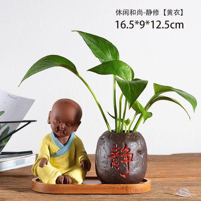 陶瓷小和尚花盆创意水培绿萝花瓶客厅水养植物插花器桌面装饰摆件