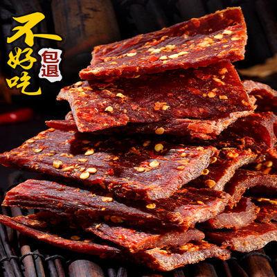 内蒙古风干牛肉干袋装西藏耗牛麻辣特产零食超干手撕正宗牦牛