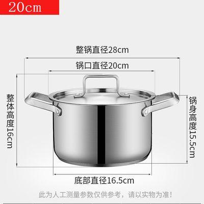 汤锅家用304不锈钢锅 加厚复底锅具大奶锅小锅子煮锅燃气电磁炉