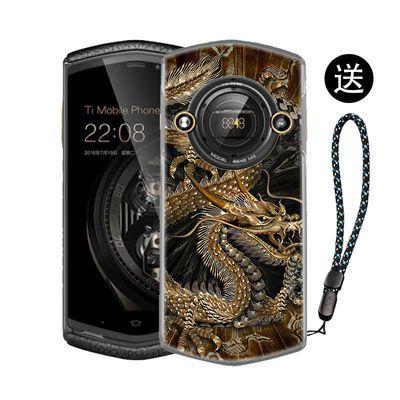 8848钛金手机M3/M4尊享版手机壳全包防摔保护套时尚定制软壳