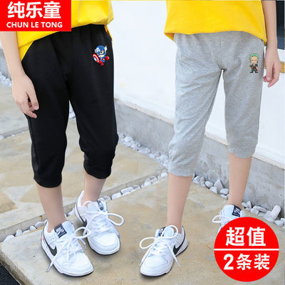儿童裤子男童短裤2020夏季新款七分裤中大童纯棉休闲裤宽松运动裤