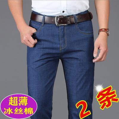 苹果男装牛仔裤短裤直筒弹力中高腰宽松柔顺五分裤夏薄款休闲中裤