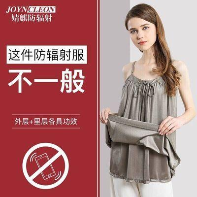 婧麒防辐射服孕妇装正品孕妇衣服吊带内穿银纤维夏四季肚兜正品
