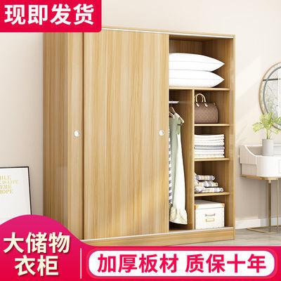 衣柜推拉门组装收纳柜子简约现代经济型移门实木质2门卧室大衣橱