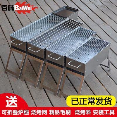 烧烤架户外烧烤炉家用木炭小型烧烤架子野外烧烤用具碳烤炉烤肉炉