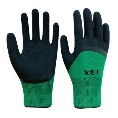 正品批发塑胶手套劳保工作耐磨防滑橡胶带胶皮建筑工地工业手套