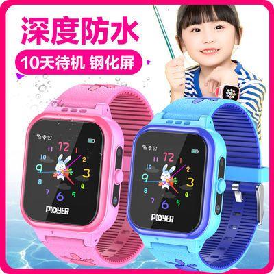 普耐尔儿童电话手表中小学生防水移动智能定位触摸多功能男女孩