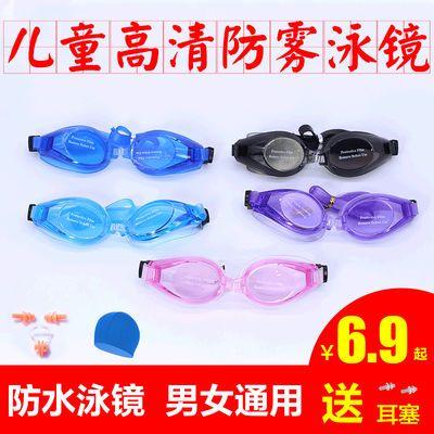 高清防水防雾游泳眼镜男女泳镜男成人儿童近视带度数泳帽平光潜水