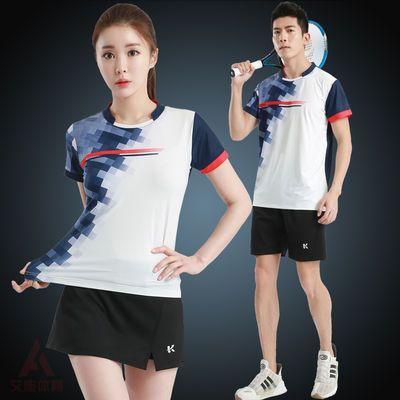 速干羽毛球衣服男女套装2020新款夏短袖透气乒乓球网球比赛运动服