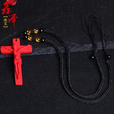 朱砂基督耶稣十字架男女时尚款转运辟邪吊坠饰品项链